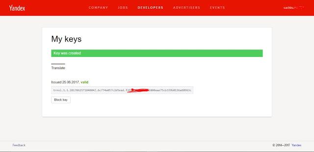 yandex subscription key