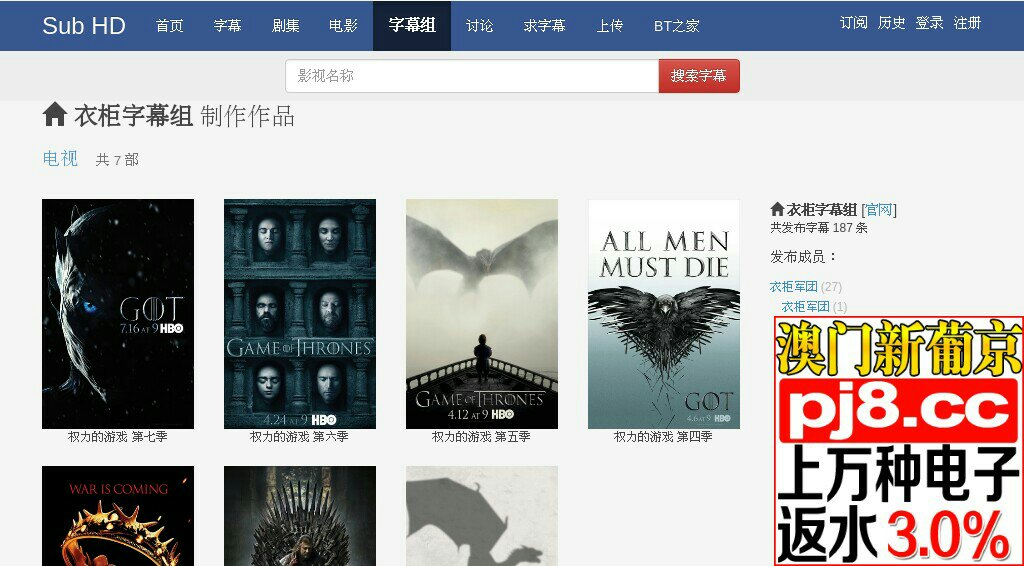 best download sites for chinese movies